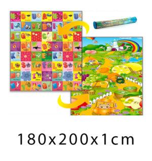 Dětský pěnový koberec Ovocná zahraha + Písmenka 200x180 cm